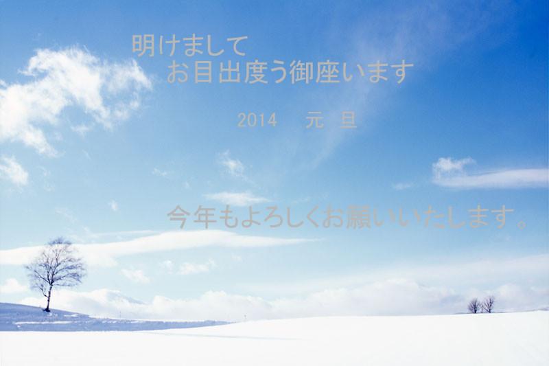 2014正月.jpg